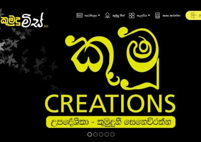 kumjcreations